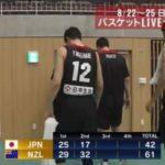 バスケ男子日本代表が87-104でニュージーランドに敗戦!八村塁19得点、渡邊は10分の出場で6得点