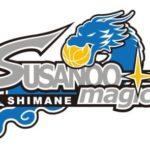 バンダイナムコが「島根スサノオマジック」の運営に参画!株式の56.5パーセントを取得