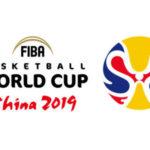 【バスケW杯2019】出場チームのポット分けが決定!組み合わせ抽選会は19:30より