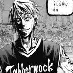 【黒子のバスケ EXTRA GAME】ゴールドの 「天帝の眼(エンペラーアイ)」、どうやって破るの?