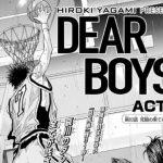 【ネタバレ】DEAR BOYS actⅢ 83話「死闘の果てに…」 感想まとめ