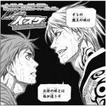 【黒子のバスケ】ゴールドの魔王の眼(ベリアルアイ)と赤司の天帝の眼(エンペラーアイ)の違いって?