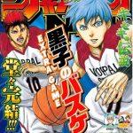 「黒子のバスケ EXTRA GAME」感想まとめ  最終Q「絶対に勝つ!」  ※ネタバレ有