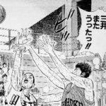 三井寿「2年間バスケサボってたけど山王戦で25得点」←これ