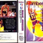 昔(80年代)の日本のNBAファンはどうやって情報や映像を仕入れていたの?