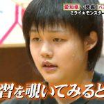 ミライ モンスターに赤穂さくらが出演 バスケ女子日本代表最終選考に密着!(動画あり)