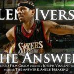 """【NBA】""""the Dream""""とか""""The Answer""""みたいなあだ名って最近は減ってるの?"""