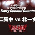日本の高校女子バスケって何故ツーハンドシュートが多いの?