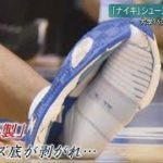 ザイオン・ウィリアムソンの怪我の症状は膝のねんざと発表