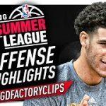 【NBA 2017-18】ロンゾ・ボールはレイカーズを再建できるほどの選手なの?(動画あり)