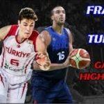 【バスケW杯2019】トルコはフランスに主力2人抜きで勝利!強敵になりそうだな