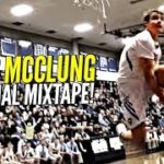 マック・マクランって白人大学生の身体能力凄え!
