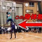 183センチの高校生が人間超えダンク!横浜清風の須藤タイレルが凄い