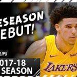 【NBA 2017-18】注目のルーキー、ロンゾ・ボールに求められる成績は?