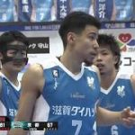 【B.LEAGUE2017-18】京都ハンナリーズは客少ないけど面白いバスケしてるよ