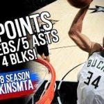 【NBA 2017-18】ヤニス・アデトクンボに弱点発覚?引いてDFしたら微塵も怖さないんだが