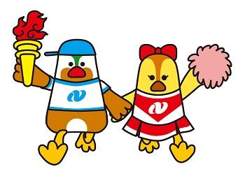 長崎国体バスケ少年男子準決勝の結果   福岡が広島を、茨城が京都を破り決勝進出!