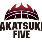 【バスケ日本代表】アンダー世代におけるハーフの選手の存在感